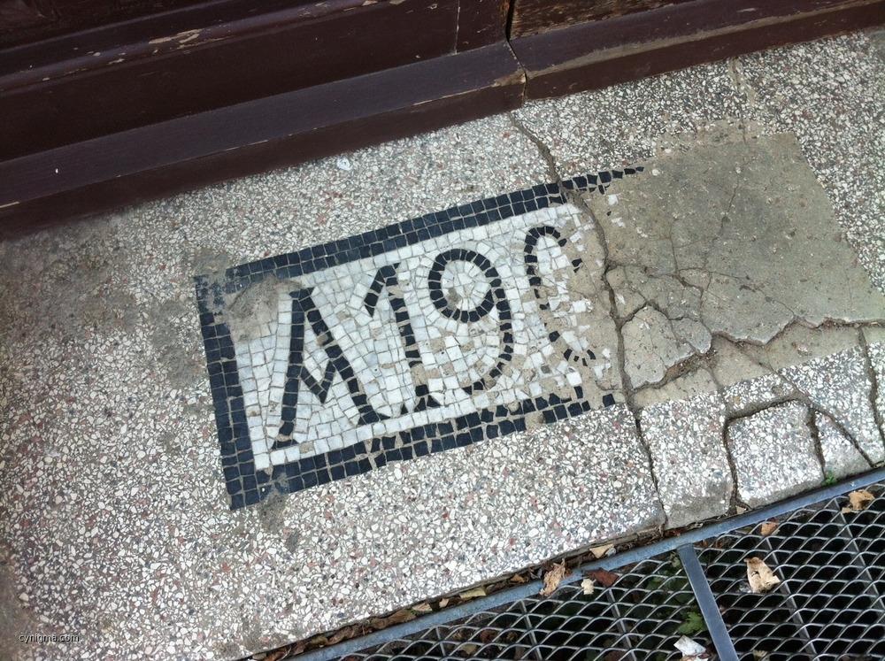 a190-fhain